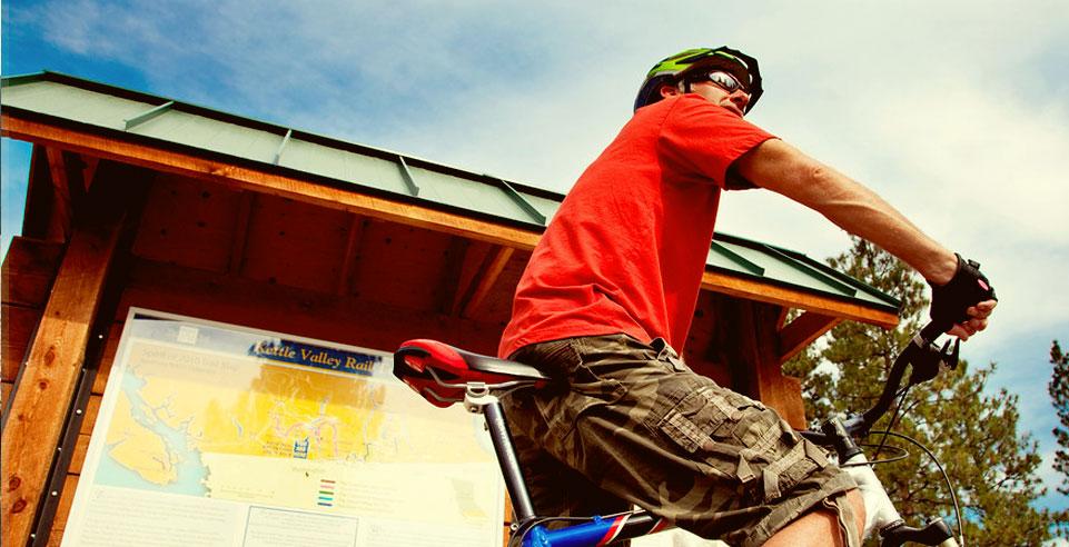 home-bike2